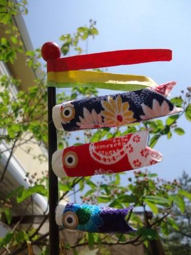 koinobori-aozorawosuisui.jpg