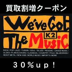 kaitori30.jpg