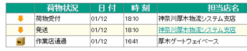 20150113_001nan.jpg