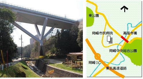 高隆寺大橋マップ