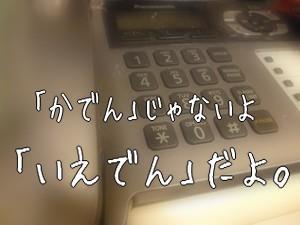 1503111.jpg