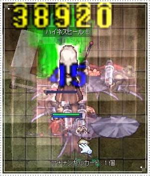 screenBreidablik453-2.jpg