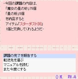 screenBreidablik464-2.jpg