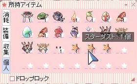 screenBreidablik465-2.jpg