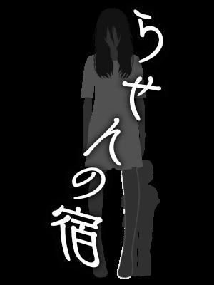 logo_3_a_half.png