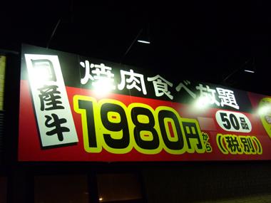P1150738.jpg