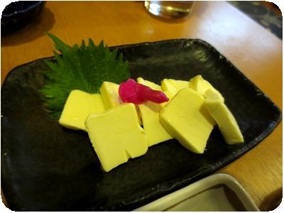 クリームチーズ西京漬