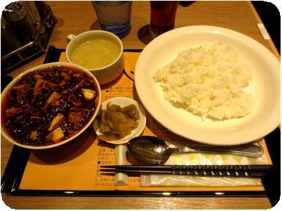 麻婆豆腐セット辛口(B)