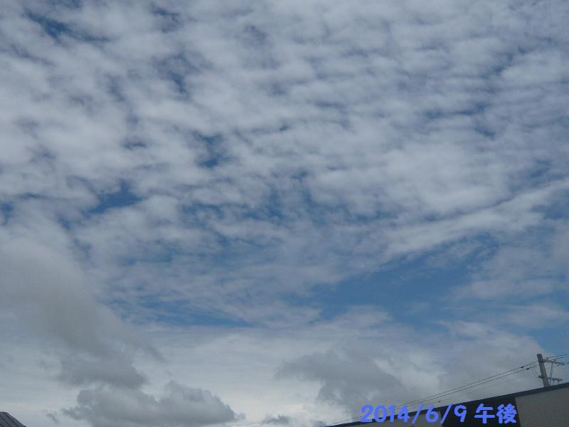 午後の雲6月9日