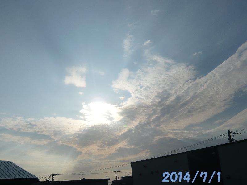 朝空7月1日