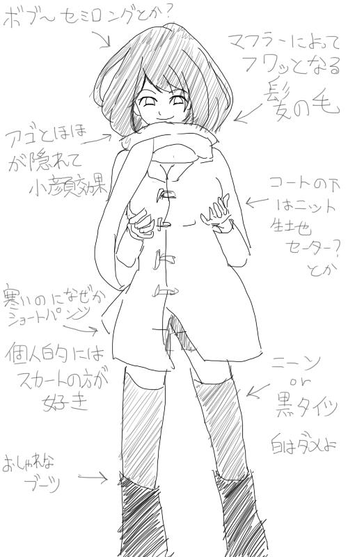 takamin_20150110_010814.jpg