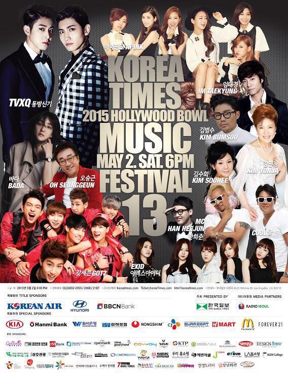LAでのKOREA TIMES MUSIC FESTIVAL出演者。東方神起はトリ