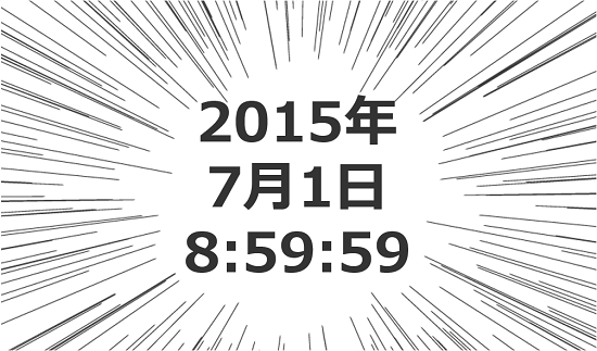 20150626153154630.png