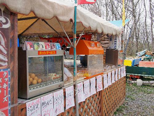 img2015-04-30-Otokoyama019.jpg