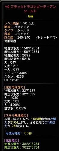 201412162109097db.jpg