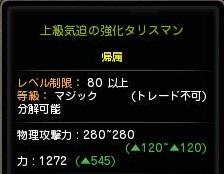 20141218191258e04.jpg