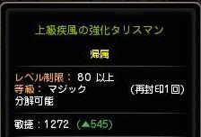 20141218191300319.jpg
