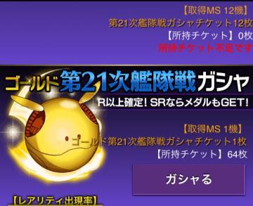 FullSizeRender(2)_convert_20150327030442.jpg
