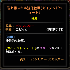 20150116181632b5b.png