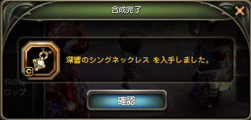 201502221112007be.png