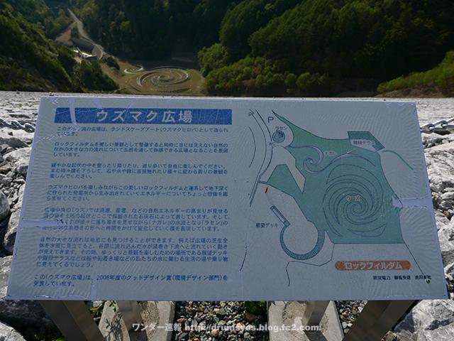 MINAMIAIKI06.jpg