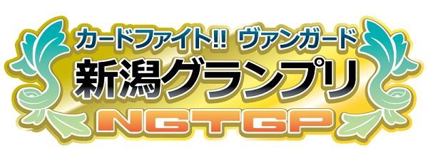 vgngtgp_logo.jpg