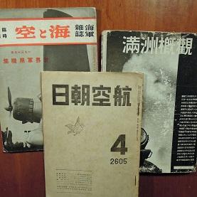 実家にあった古本3冊