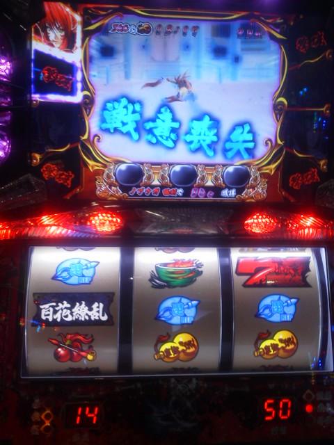 20150627_02_戦国乙女 強チェリー降臨
