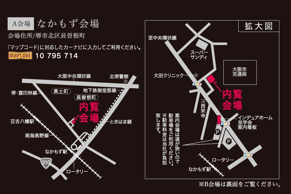 sakai_map.jpg
