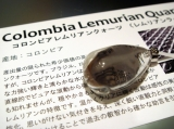 Colombia LemurianSVPTb