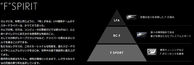2014-12-18_02h16_15.jpg