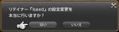 ffxiv_20150716_200430.jpg