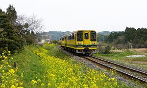 300px-Isumi_Railway_train_at_Higashi-Fusamoto.jpg