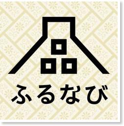 ife_sha.jpg