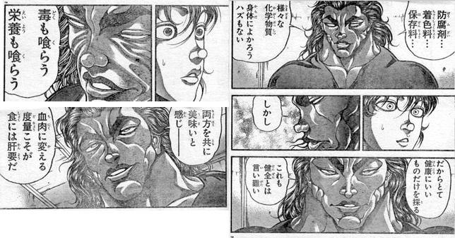 yujiro.jpg