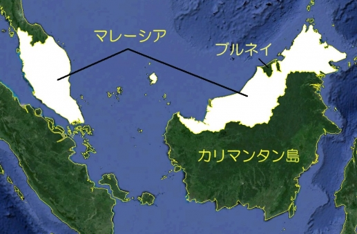Geographico! 島国と内陸国