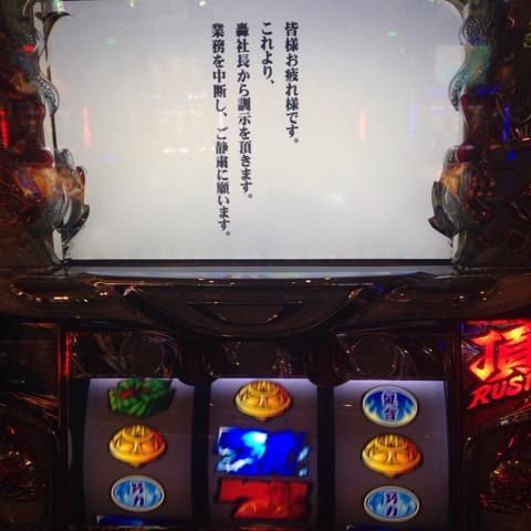 20150119172844e1f.jpg