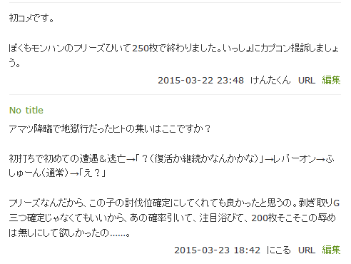 20150410104848b68.png