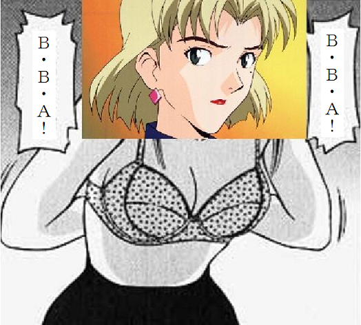 BBA.png