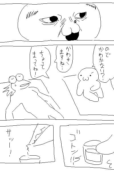 d1yZUyx.jpg