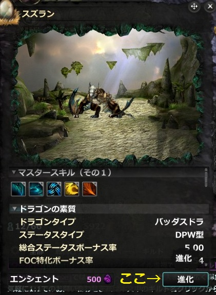 DragonsProphet_20150122_010012.jpg