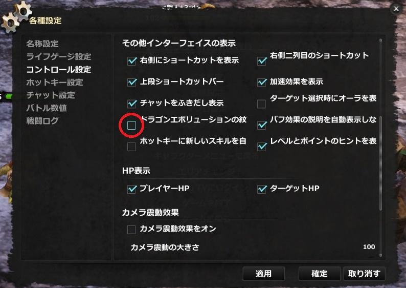 DragonsProphet_20150417_145849.jpg