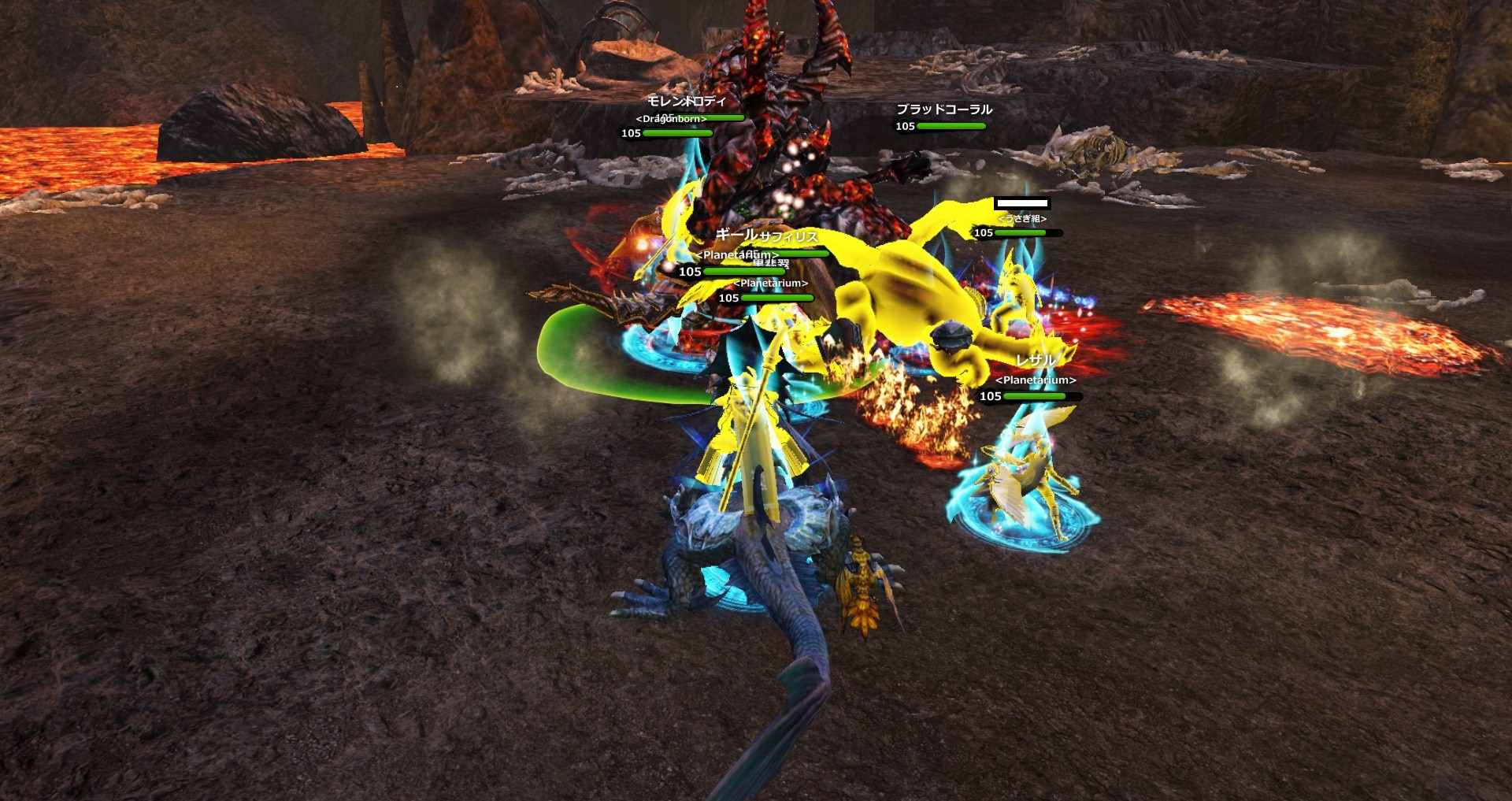 DragonsProphet_20150507_000612.jpg