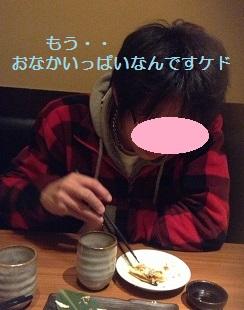 2015012022292034d.jpg
