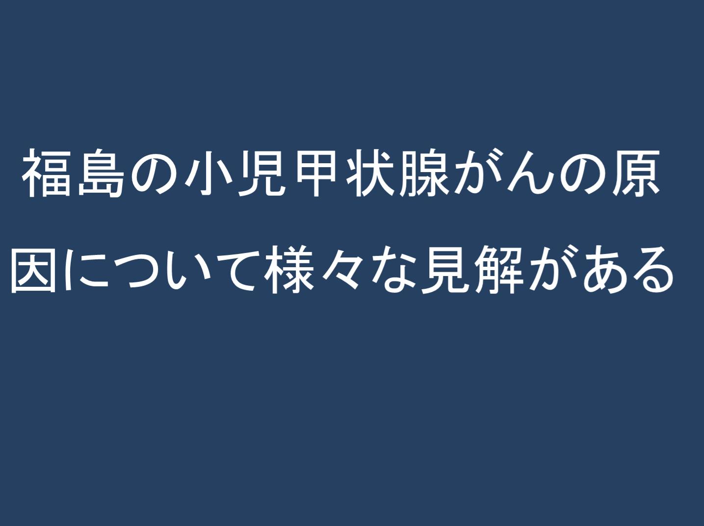 DrMatsuzaki005.png