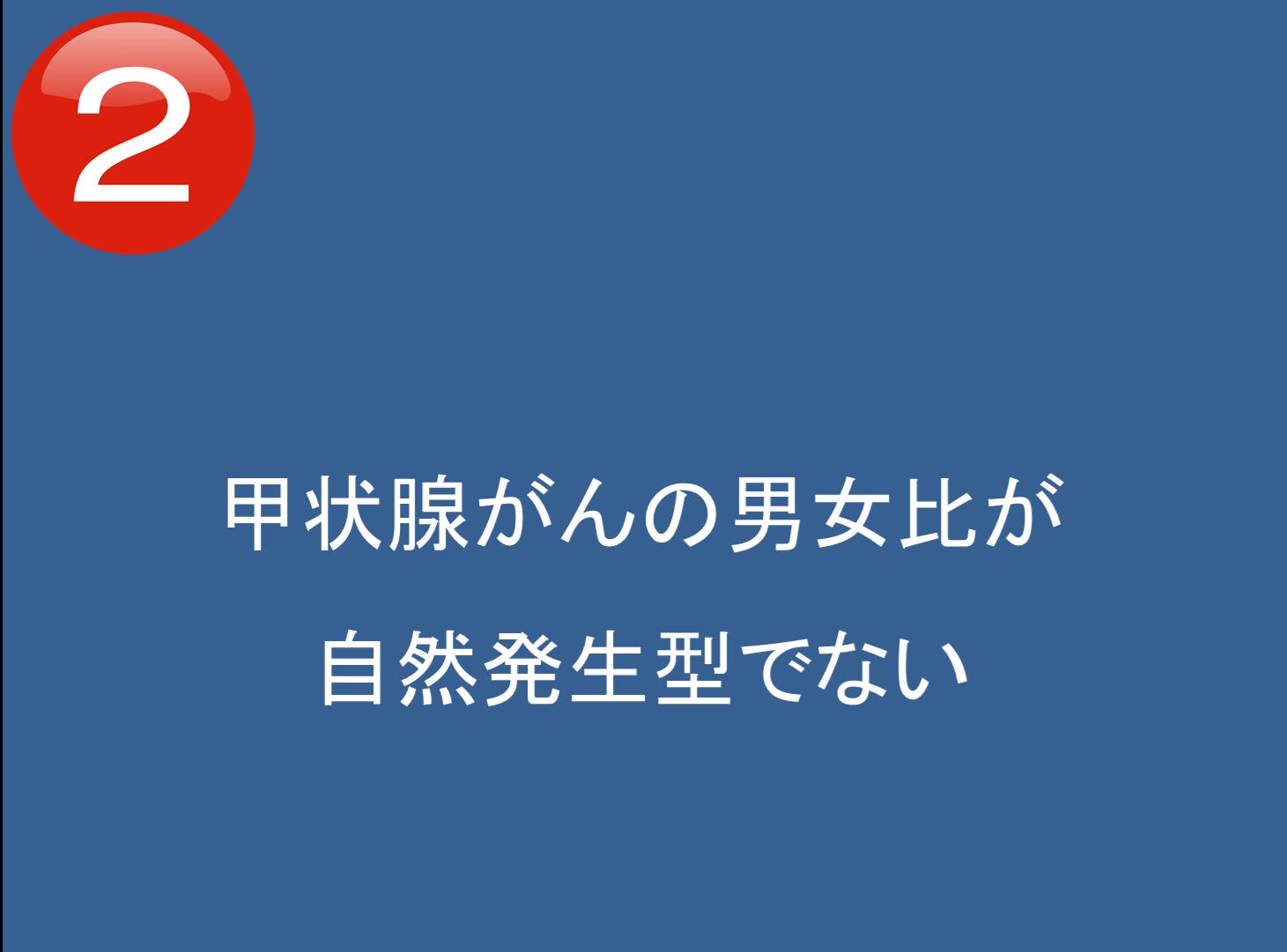 DrMatsuzaki016.png