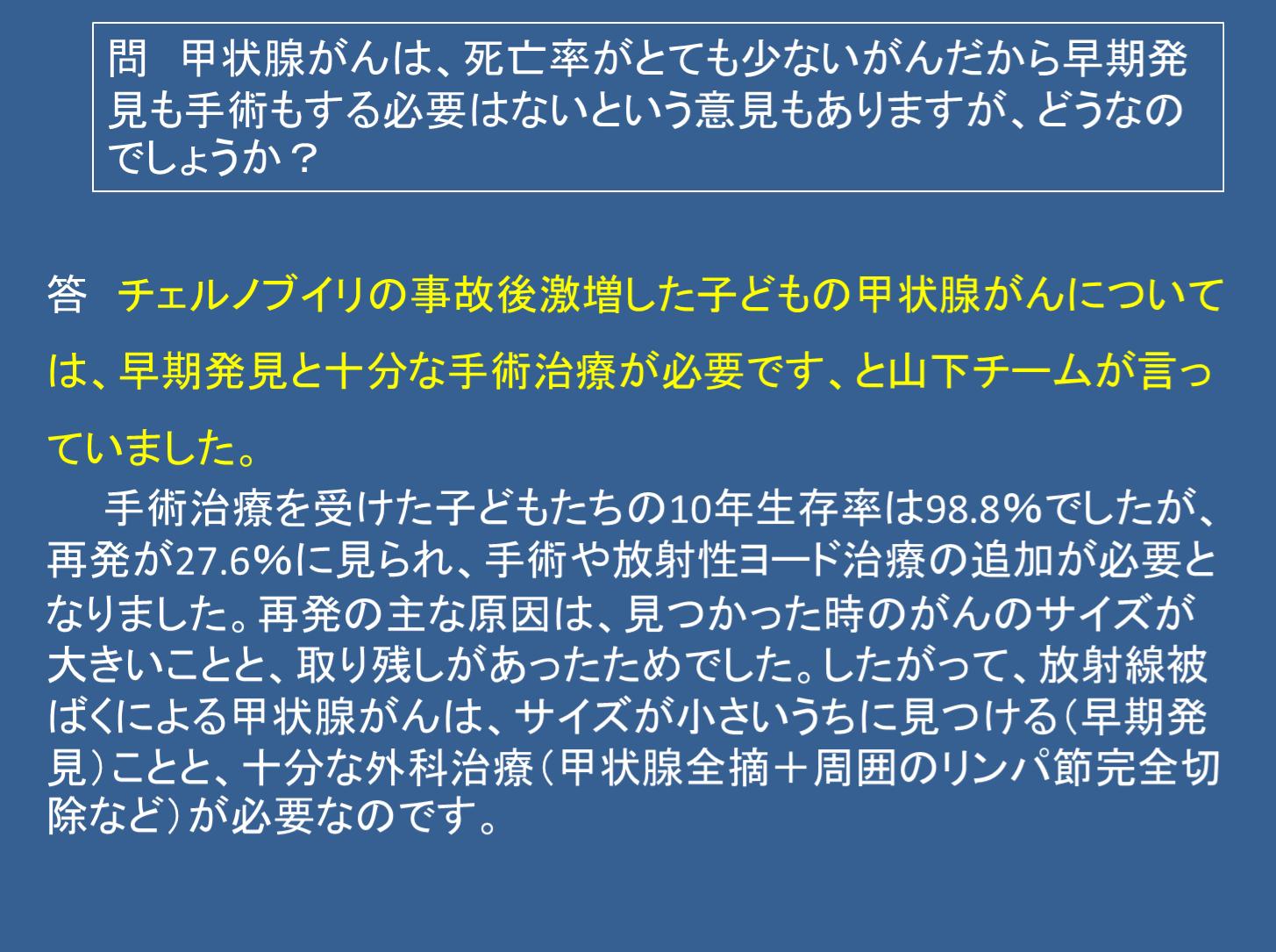 DrMatsuzaki028.png