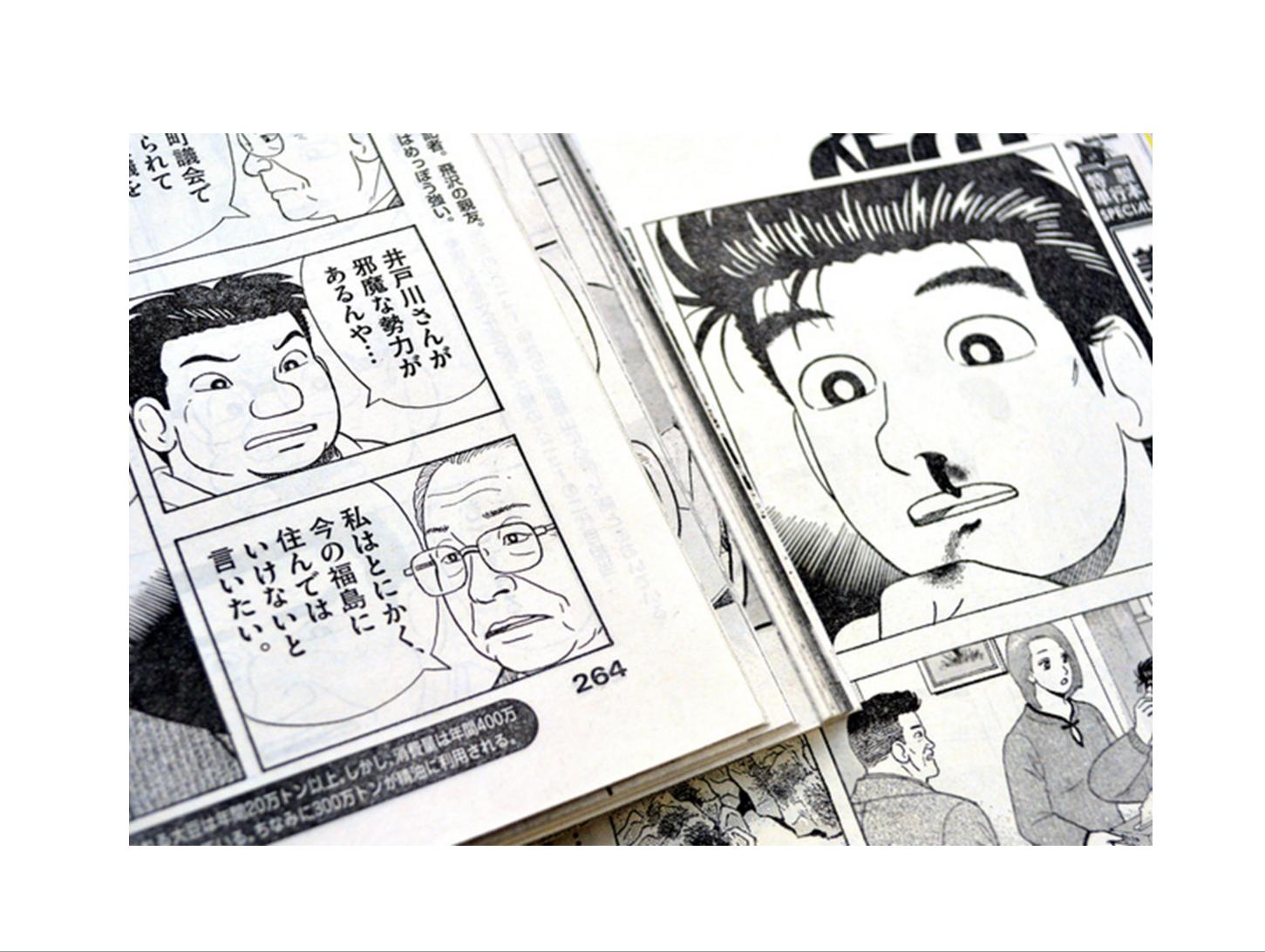 DrMatsuzaki035.png