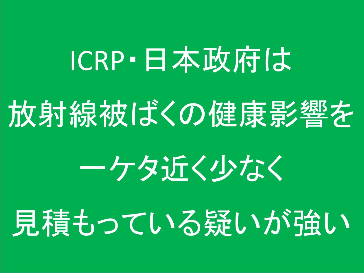 DrMatsuzaki048.png