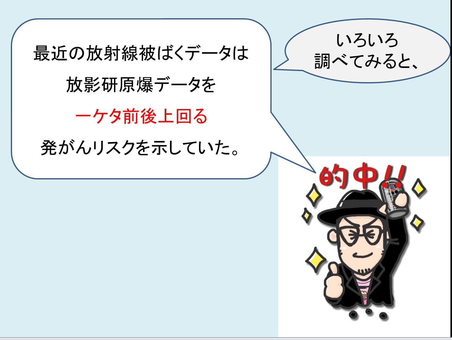 DrMatsuzaki058.png